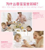 China-preiswertes Preis-Baby, welches das Highchair-und Stuhl-Baby-Essen speist