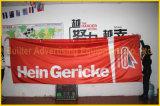 旗を広告するポーランド人屋外のPVC