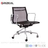 OrizealのレプリカEaのアルミニウムグループの椅子(OZ-OCE005) (プロバージョン)