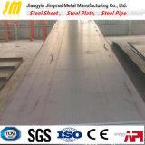 Placa de acero del puente laminado en caliente de la materia prima Q370q