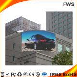 Outdoor P8 Pleine vidéo couleur pour la publicité de l'écran à affichage LED