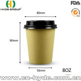 8 Oz/12 Oz/16 Oz Disposable Wholesale Bamboo Pulp Virgin PAPER Cup
