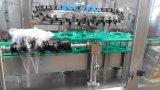 애완 동물 병에 있는 자동적인 주스 충전물 기계