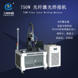 automatisches Lasersender-Laser-Schweißgerät der Faser-750W für Edelstahl und Aluminium
