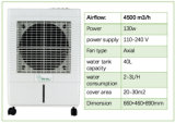 Aplicação inicial do resfriador do ar por evaporação de Chão refrigerador de água