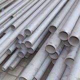 軽油の抽出のMonel K-500の鋼管