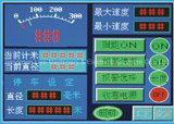 Высокое качество резки пленки конденсатора и рассечение машины