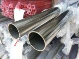 L'acciaio inossidabile saldato alta qualità convoglia (201 202 304 304L 316 316L)