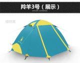 Tenda automatica di campeggio del tetto della tenda esterna della famiglia delle 2 persone