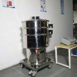 Vibrocompressão rotativo vibrando Areia Industrial Sifter eléctrico