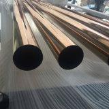 Tuyauterie ronde de cavité d'acier inoxydable de qualité fabriquée en Chine