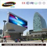 Haute luminosité P HD10 Affichage LED de la publicité extérieure