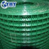 Rete metallica saldata ricoperta PVC