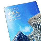Farbenreiches Heiß-Stempelndes kundenspezifisches Buch kundenspezifisches Zeitschriften-Drucken