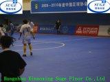 国際規格大学屋内Futsalはフロアーリングを遊ばす