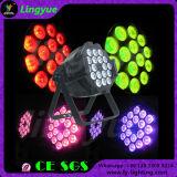 段階のディスコ18X18WのイベントのレンタルRgbaw紫外線LEDの同価ライト