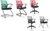 현대 메시 회의실 회의 훈련 의자