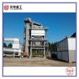 De Hete Mengeling van hoge Prestaties 160 T/H het Mengen zich van het Asfalt Installatie met de Lage Emissies van Co2