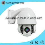 Камера купола скорости средства иК 1/3 дюймов 1080P Ahd PTZ