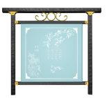 Estilo clásico, valla de acero inoxidable con cristal templado