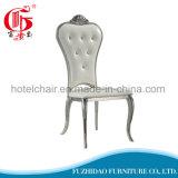 Роскошная нержавеющая сталь обедая стулы для гостиницы