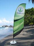 カスタム羽のフラグ5メートル/広告のための卸し売り上陸海岸表示旗(モデルNo.: ZS-005)