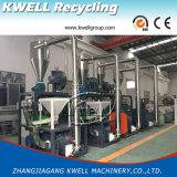 Machine de broyage de pulvérisateurs en plastique / broyage de poudre