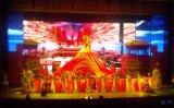 P6.25 SMD farbenreiche Miete LED-Innenbildschirmanzeige