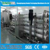 급수정화 기계 또는 화학제품 역삼투 물처리 시스템