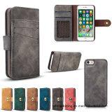 2В1 Manetic съемные кожаное портмоне чехол для iPhone 8/8plus/7/7плюс