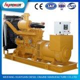 Elektrischer Generator der Reserveleistungs-400kw/500kVA mit Wudong Dieselmotor