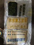 2 sacs non tissés de couleurs ou machine d'impression tissée de Flexo de sacs (DX850)