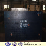 1.2738/P20+Ni/3Cr2NiMoプラスチック型の鋼鉄極度の重いブロック