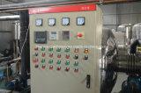 Essiccatore & forno di cassetto ad alta velocità