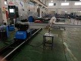 ZNC-2300D Tragbare CNC-Schneidemaschine CNC-Plasmaschneider