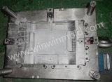 型のマスター弁のゲートの挿入鋳造物のiPadのケースのためのプラスチック注入型