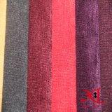 ホームソファーのための織物によって編まれるポリエステルファブリック防水カーテンファブリック