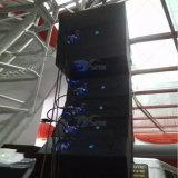 Línea profesional rectángulo sano accionado/activo del arsenal de Skytone Vrx918sp de DJ del altavoz
