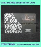 Luxushotel-Tür-Karte mit heißem Stempel-Gold oder silberner Folie
