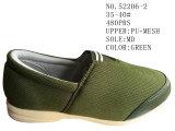 第52205 4つの様式の女性の偶然靴の標準的な靴