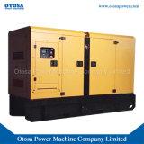 세륨을%s 가진 Cummins Engine를 가진 50kVA Diesel Power Electric Generator Set