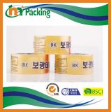 OPP a estampé la bande d'emballage/ruban adhésif estampé