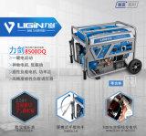 100 % de cuivre 8.0Kw générateur à essence du moteur électrique