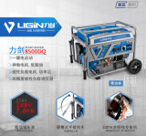 100% de cobre 8.0Kw Eléctrico motor gerador a gasolina