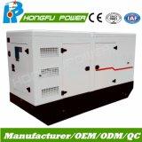 gerador Diesel de 176kVA/198kVA/206kVA/220/248kVA Cummins com Ce/ISO