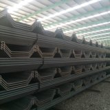 Palplanches en acier laminés à chaud utilisées dans la rivière, de la route, de la construction
