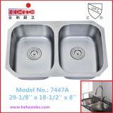 Bol Similar-Size double évier de cuisine en acier inoxydable (7447)