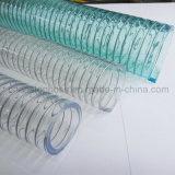 Стальная проволока из ПВХ усиленная спираль всасывающий шланг с помощью прозрачной гибкой
