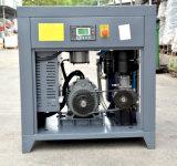 Compressor de ar do parafuso do lubrificante do petróleo da fonte de China (15kw, 20HP) no empacotamento de alimento