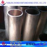 C70600 C71500 Nickel-Copper Tubo para Intercambiador de calor